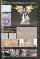 Saint Cloth MYTHOLOGY -10th Anniversary Edition- (12/2013) AbrNi8qa