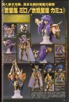 Saint Cloth MYTHOLOGY -10th Anniversary Edition- (12/2013) Abs1UKhR