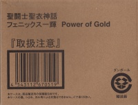 Phoenix Ikki New Bronze Cloth ~ Power of Gold Abt0cIPP