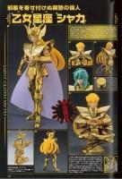 Saint Cloth MYTHOLOGY -10th Anniversary Edition- (12/2013) AbtRXtPK