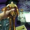 Sea Emperor Poseidon AbuBxueG