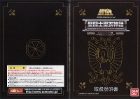 Phoenix Ikki New Bronze Cloth ~ Power of Gold AbuMORjF