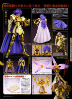 Sagittarius Seiya Gold Cloth Abuo5CS3