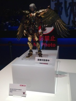[Legend] Sagittarius Gold Cloth  (? ??) Abw6KHRN