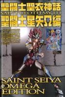 Saint Cloth MYTHOLOGY -10th Anniversary Edition- (12/2013) AbwdbC8T