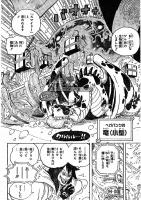 One Piece Mangas 675 Spoiler Pics AbwitkEm