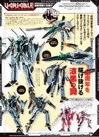 [Tamashii Nation]DX Chogokin - Macross Frontier, Macross 30 - Page 2 AbwrQx52