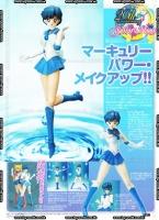 Goodies Sailor Moon AbyFamRH