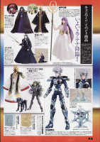 Pack Grand Pope Shion & Aries Shion Surplice Tamashii Nation 2008 AbyaIh9w