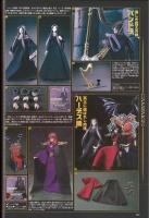 Saint Cloth MYTHOLOGY -10th Anniversary Edition- (12/2013) Abyn1bHN
