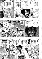 One Piece Mangas 675 Spoiler Pics AbzLamk6