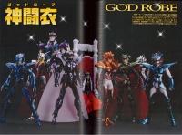 Saint Cloth MYTHOLOGY -10th Anniversary Edition- (12/2013) AbzgFwmI