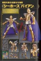 Saint Cloth MYTHOLOGY -10th Anniversary Edition- (12/2013) Abzx0gub