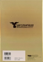 Saint Cloth MYTHOLOGY -10th Anniversary Edition- (12/2013) Acb86yoG