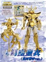 Sagittarius Gold Cloth ~Galaxian War ver.~ Acb9uEs8