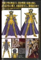 Saint Cloth MYTHOLOGY -10th Anniversary Edition- (12/2013) AcbGpo8o