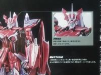 [Tamashii Nation]DX Chogokin - Macross Frontier, Macross 30 - Page 5 AcbVHCY4