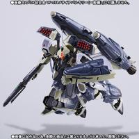 [Tamashii Nation]DX Chogokin - Macross Frontier, Macross 30 - Page 5 AcbqxbNG