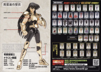 Dragon Shiryu New Bronze Cloth ~ Power of Gold AcckA7Hi
