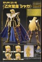 Saint Cloth MYTHOLOGY -10th Anniversary Edition- (12/2013) Acd6u5p9