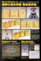 Gold Cloth Box Set Vol.1 AcdGipAu
