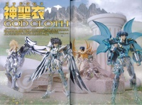 Saint Cloth MYTHOLOGY -10th Anniversary Edition- (12/2013) AceGwdvB
