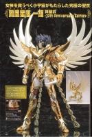 Saint Cloth MYTHOLOGY -10th Anniversary Edition- (12/2013) Acf3R73d