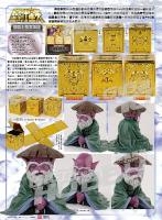 Gold Cloth Box Set Vol.1 Acf9urbN