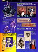 Pegasus Tenma Bronze Cloth Acfg2eiG