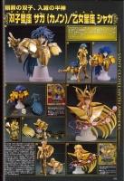 Saint Cloth MYTHOLOGY -10th Anniversary Edition- (12/2013) Acfnx9TC