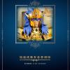 [Imagens] Saint Cloth Crown - Poseidon Acfpi1yO