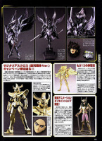 Andromeda Shun New Bronze Cloth ~ Power of Gold Ach1cCvt