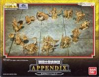 Gold Cloth Objects Set AcinX9Ag