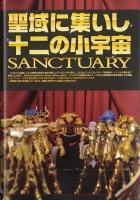 Saint Cloth MYTHOLOGY -10th Anniversary Edition- (12/2013) Acjk5OPO