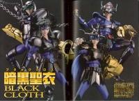 Saint Cloth MYTHOLOGY -10th Anniversary Edition- (12/2013) Ack46vHa