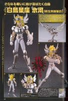 Saint Cloth MYTHOLOGY -10th Anniversary Edition- (12/2013) AckJ1bbM