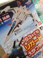 [Tamashii Nation]DX Chogokin - Macross Frontier, Macross 30 - Page 5 AclccfA0