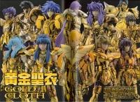 Saint Cloth MYTHOLOGY -10th Anniversary Edition- (12/2013) Acldbsdy
