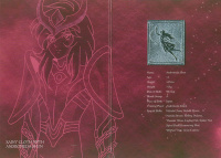 Andromeda Shun Final Bronze Cloth AcmE8DQf