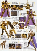 Scorpio Milo Gold Cloth AcmgqRXZ