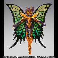 Papillon Myû Surplice Acmu6685