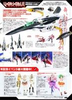 [Tamashii Nation]DX Chogokin - Macross Frontier, Macross 30 - Page 2 AcnpfprH