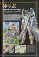 Saint Cloth MYTHOLOGY -10th Anniversary Edition- (12/2013) Aco9kdkV