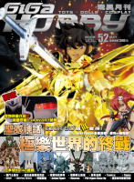 Pegasus Seiya God Cloth ~ Original Color Edition ~ Acoi1xzP