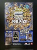 Grand Pope Shion ~Gold Saint Campaign Edition~ AcpcCXTa
