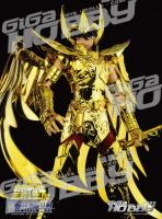 Sagittarius Seiya Gold Cloth Acq5Ektm