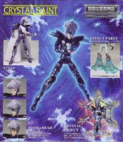 Crystal Cloth AcqeaWba