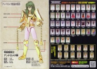 Andromeda Shun New Bronze Cloth ~ Power of Gold AcrMDEuG