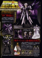 Pack Grand Pope Shion & Aries Shion Surplice Tamashii Nation 2008 Acs6voHv