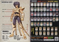 Phoenix Ikki New Bronze Cloth ~ Power of Gold AcsgfI8U